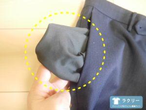 ズボンの前側のポケット