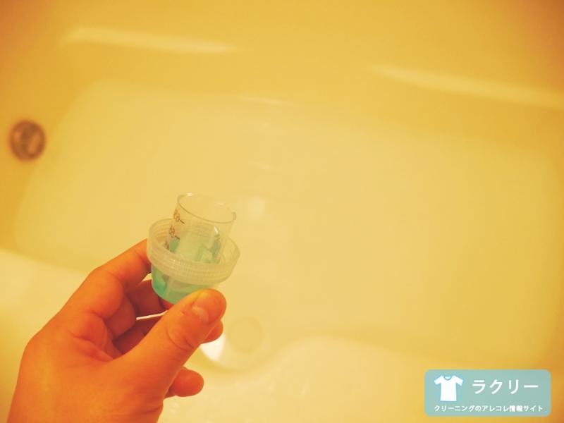 洗濯用の中性洗剤