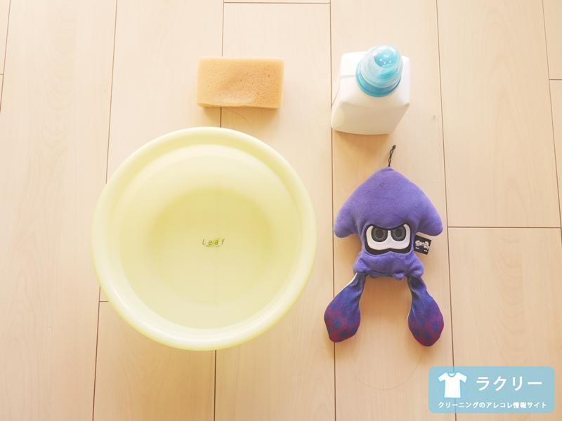 ぬいぐるみを自宅で洗うセット