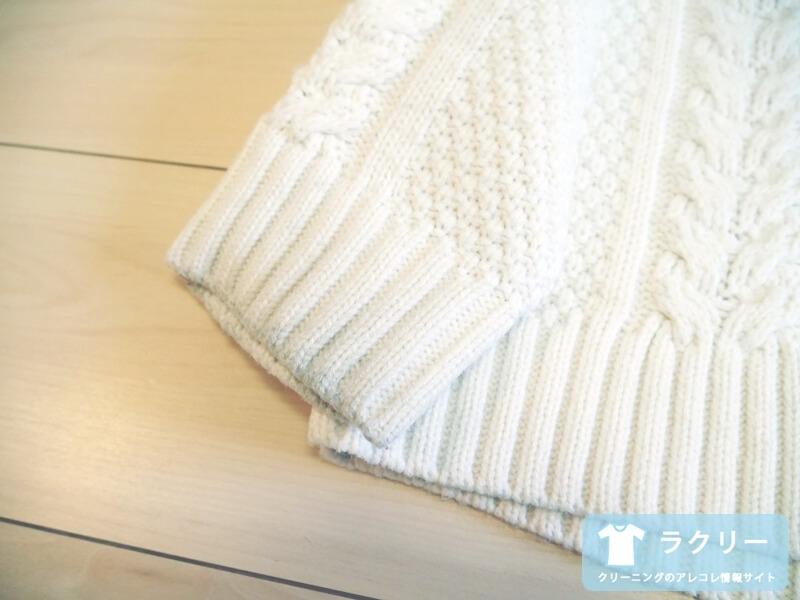 セーターの袖口の汚れ