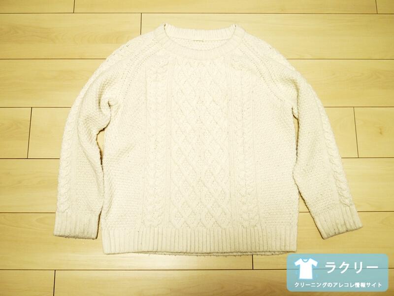 ネクシーに発送するセーター