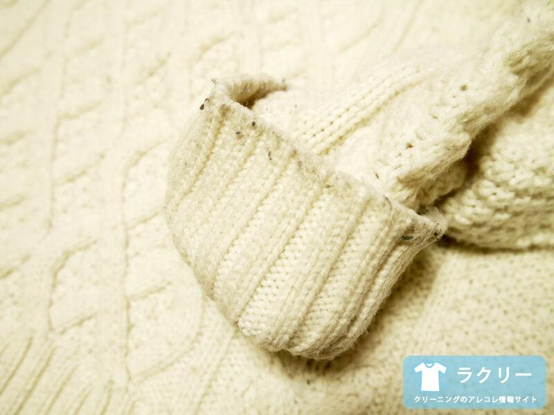 セーターの袖口