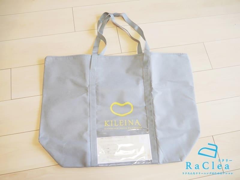 キレイナの専用不織布バッグ