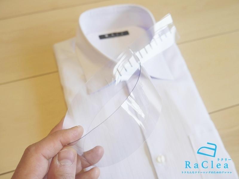 キレイナの襟元に使われるプラスチックプレート