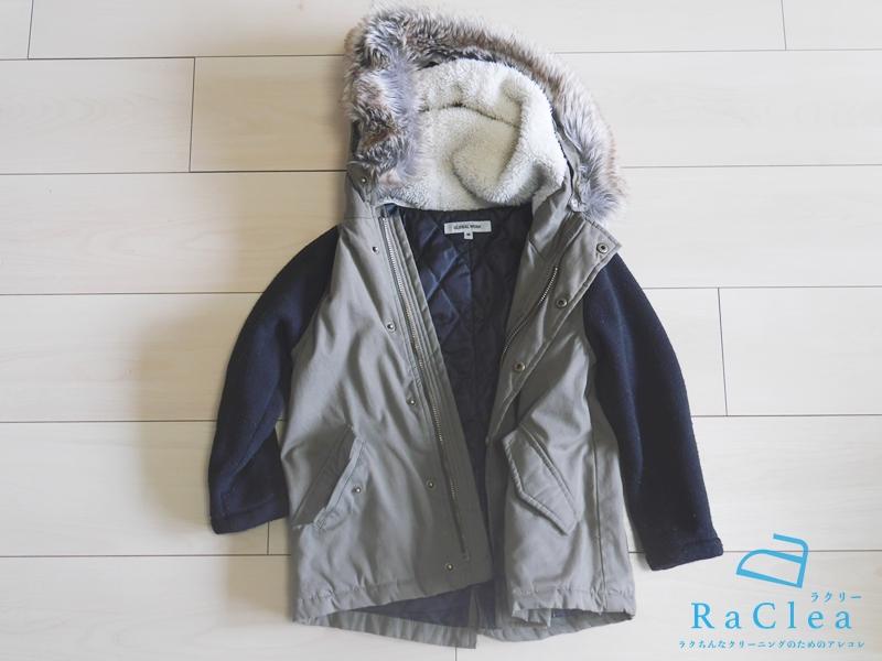 子供用のコート