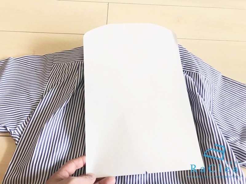プラスキューブのシャツ用型紙