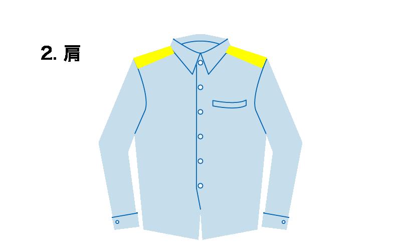 ワイシャツの肩部分(ヨーク)のイラスト