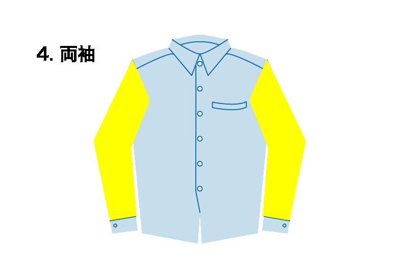 ワイシャツの両袖部分のイラスト