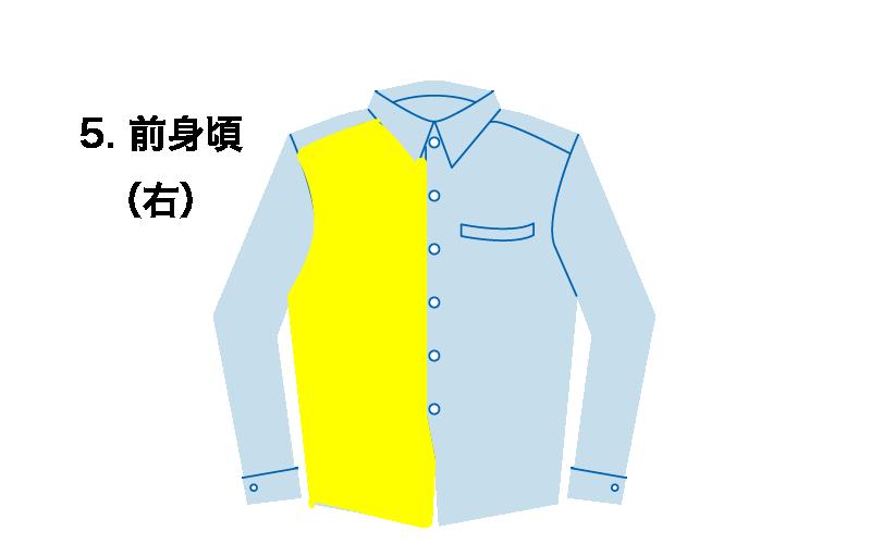ワイシャツの前身頃部分のイラスト