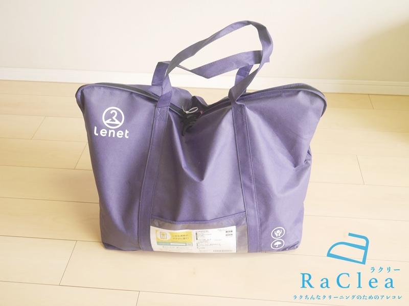 仕上がり品が入ったリネットの専用バッグの画像