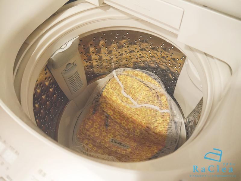 リュックは洗濯ネットに入れて脱水する