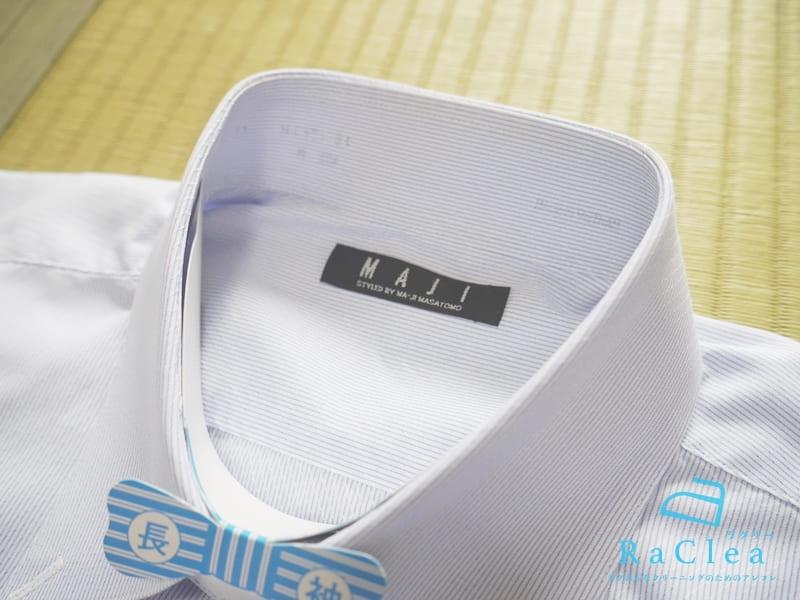ワイシャツの襟元